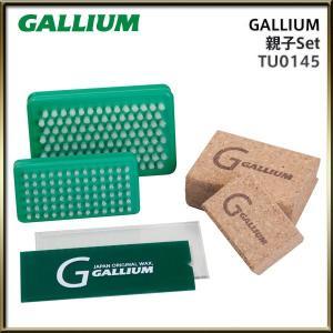 【型落ち在庫処分】GALLIUM ガリウム ワクシング親子Set TU0145【MORESNOW】 ...