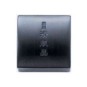 和漢植物エキス(保湿)と石鹸成分を、約80日間かけて熟成。ひとつひとつ手作りで仕上げた薬用洗顔石鹸で...