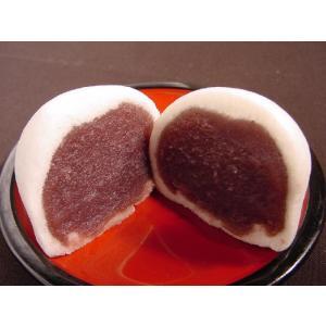 プチギフト[ウサギ]どうぶつまんじゅう2ヶ入(和菓子/饅頭)|so-bey|03