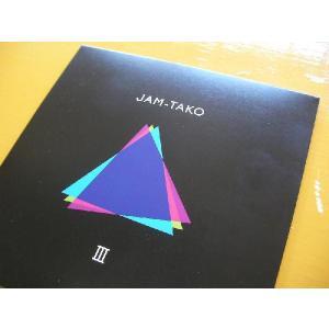 JAM−TAKO 3rd Album III(日本肢体不自由児協会公認)|so-bey|02