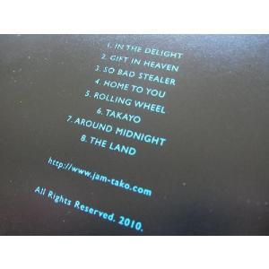 JAM−TAKO 3rd Album III(日本肢体不自由児協会公認)|so-bey|03
