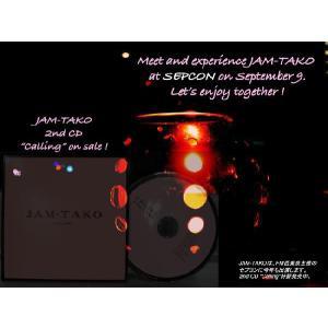 JAM−TAKO 3rd Album III(日本肢体不自由児協会公認)|so-bey|04