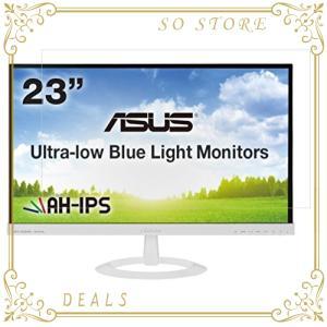 ASUS フレームレス モニター 23インチ対応液晶画面保護フィルム 目の保護 指紋防止 反射防ぎ ...