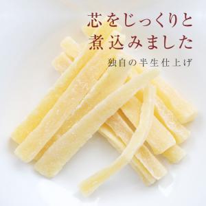 ドライフルーツ パイナップル 小袋 50g 国内加工 おやつ パイン ドライパイン スティック ポイント消化 メール便 食品 南信州菓子工房 ギフト|so-suke|04