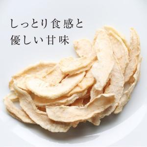 ドライフルーツ 砂糖不使用 無添加 国産 梨 20g なし ドライ梨 お菓子 おやつ ナシ ヨーグルト かわいい プチギフト so-suke 11