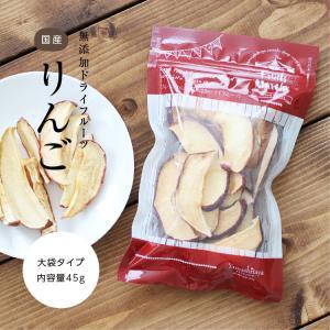 ドライフルーツ 砂糖不使用 無添加 国産 りんご 50g ドライりんご リンゴ 長野 お菓子 おやつ ヨーグルト プチギフト|so-suke|05