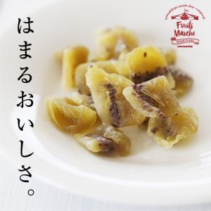 ドライフルーツ 国産 キウイフルーツ 250g 送料無料 キウイ ドライキウイ 徳用 おやつ 南信州菓子工房 お菓子作りにも|so-suke|07