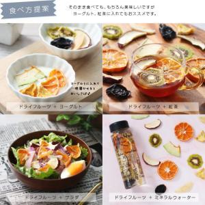 ドライフルーツ 砂糖不使用 無添加 7種セット 送料無料 りんご 梨 いちご キウイ パイン メロン 柑橘 オレンジ 国内加工 国産品あり|so-suke|15