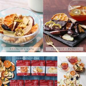 ドライフルーツ 砂糖不使用 無添加 7種セット 送料無料 りんご 梨 いちご キウイ パイン メロン 柑橘 オレンジ 国内加工 国産品あり|so-suke|16
