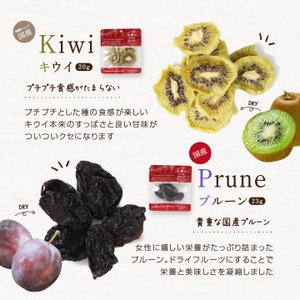 ドライフルーツ 砂糖不使用 無添加 7種セット 送料無料 りんご 梨 いちご キウイ パイン メロン 柑橘 オレンジ 国内加工 国産品あり|so-suke|08