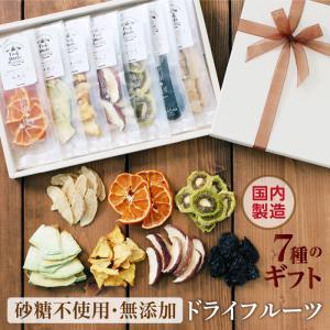 ・商品名 無添加ドライフルーツ7種セット  ・原材料名 パイン(フィリピン産…25g)、メロン(オー...