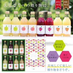ジュース ギフト 100% 果物ジュース 200ml 8本 送料無料 詰合せ りんご 桃 ぶどう ラフランス 国産 お中元 お歳暮 内祝 出産内祝い|so-suke|14