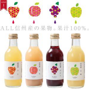 ジュース ギフト 100% 果物ジュース 200ml 8本 送料無料 詰合せ りんご 桃 ぶどう ラフランス 国産 お中元 お歳暮 内祝 出産内祝い|so-suke|07