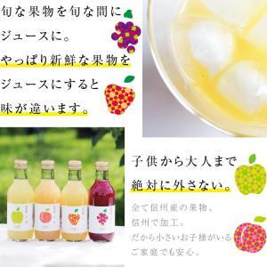 ジュース ギフト 100% 果物ジュース 200ml 8本 送料無料 詰合せ りんご 桃 ぶどう ラフランス 国産 お中元 お歳暮 内祝 出産内祝い|so-suke|10