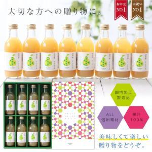 ジュース ギフト 果汁100% ラフランスジュース 200ml 8本 送料無料 洋梨ジュース 国産 お中元 お歳暮 内祝 出産内祝い|so-suke|02