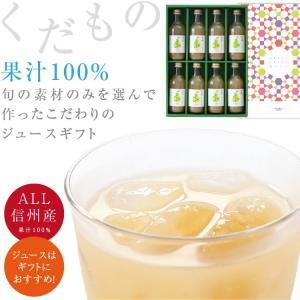 ジュース ギフト 果汁100% ラフランスジュース 200ml 8本 送料無料 洋梨ジュース 国産 お中元 お歳暮 内祝 出産内祝い|so-suke|06