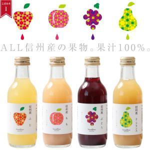 ジュース ギフト 果汁100% ラフランスジュース 200ml 8本 送料無料 洋梨ジュース 国産 お中元 お歳暮 内祝 出産内祝い|so-suke|07