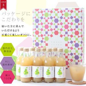 ジュース ギフト 果汁100% ラフランスジュース 200ml 8本 送料無料 洋梨ジュース 国産 お中元 お歳暮 内祝 出産内祝い|so-suke|09