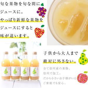 ジュース ギフト 果汁100% ラフランスジュース 200ml 8本 送料無料 洋梨ジュース 国産 お中元 お歳暮 内祝 出産内祝い|so-suke|10