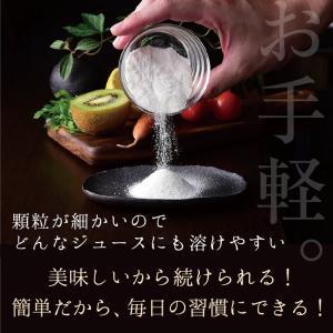 酵素 サプリメント 私の酵素 送料無料 国産酵素 難消化性デキストリン 乳酸菌 ダイエット 健康 酵素 粉末酵素 so-suke 12