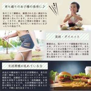 雑穀米 私の三十三雑穀 送料無料 スーパーフード配合 1000円ポッキリ 雑穀 もち麦 キヌア チアシード|so-suke|14