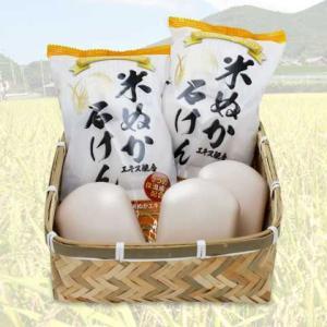 せっけん 米ぬか 石鹸 米ぬかエキス配合 石けん 固形 バスソープ 135g 3個入り 米 米胚芽油 米由来 セラミド 配合  お風呂|soapmax