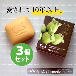 【 KnS 】柿のさち 体臭 加齢臭 対策 薬用 柿渋石鹸 高泡タイプ 3個セット|soapmax