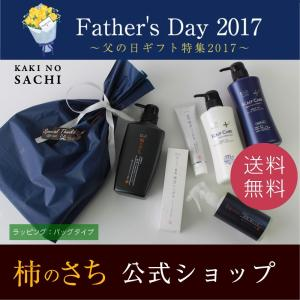【2017父の日ギフト】 超オールセットB(ボディソープ+スカルプシャンプー+コンディショナー+ハミガキ+足用泡ソープ)|soapmax