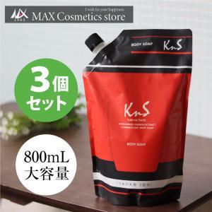 柿のさち KnS 薬用柿渋ボディソープ 詰替パウチ 3個セット