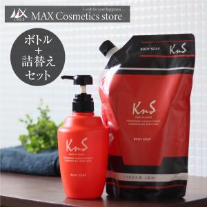 柿のさち KnS 薬用柿渋ボディソープ 詰替 セット ボトル本体 と 詰替パウチ|soapmax