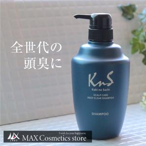 柿のさち 薬用柿渋スカルプケアディープクリアシャンプー|soapmax