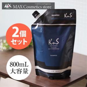 柿のさち 体臭 加齢臭 対策 薬用 柿渋スカルプケアディープクリアシャンプー 詰替パウチ 2個セット|soapmax