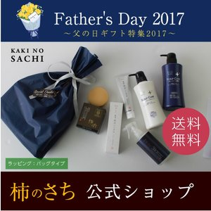【2017父の日ギフト】 超オールセットA(石鹸+スカルプシャンプー+コンディショナー+ハミガキ+足用泡ソープ)|soapmax