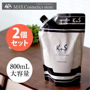 【KnS】 リンス コンディショナー メンズ ヘアケア 加齢臭 汗臭 薬用 まとめ セット 柿のさち | 薬用柿渋 スカルプコンディショナー 詰め替えパウチ 800mL×2個|soapmax