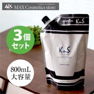 【KnS】 リンス コンディショナー メンズ ヘアケア 加齢臭 汗臭 薬用 まとめ セット 柿のさち | 薬用柿渋 スカルプコンディショナー 詰め替えパウチ 800mL×3個|soapmax
