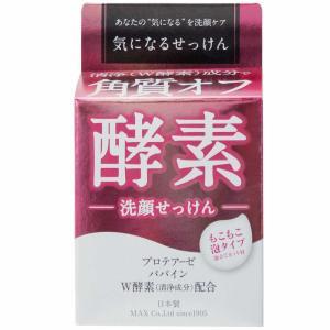 気になる洗顔石けん 酵素 KEZ|soapmax