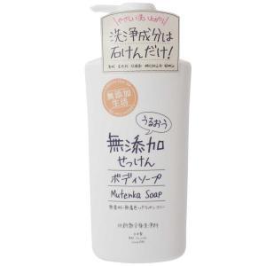 ボディソープ 無添加 椿油 うるおう ボディソープ ボトル 500mL 保湿 潤い 椿油配合 液体石鹸 むてんか 無香料 無着色 パラベンフリー|soapmax