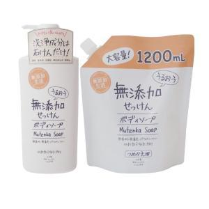 ボディソープ 詰め替え セット 無添加 椿油 うるおう ボディソープ ボトル 500mL つめかえ パウチ 1200mL  液体石鹸 お風呂 10%OFF|soapmax