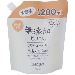 ボディソープ  詰め替え 無添加 椿油 うるおう ボディソープ つめかえ パウチ 1200mL 保湿 椿油配合 液体石鹸 無香料 無着色 パラベンフリー|soapmax