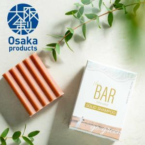 シャンプー 固形シャンプー シャンプーバー 固形 きしまない 脱プラ エシカル サスティナブル  国産 日本製 | TheBAR  ザ・バー ソリッドシャンプー 80g|soapmax