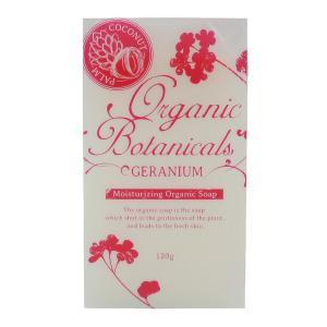 オーガニックボタニカルズ洗顔ソープ ゼラニウム フローラル・ゼラニウムの香り|soapmax