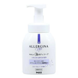 ボディソープ 泡 薬用 保湿 乾燥肌  敏感肌 スキンケア デリケート 泡立て不要 詰め替えあり  ...