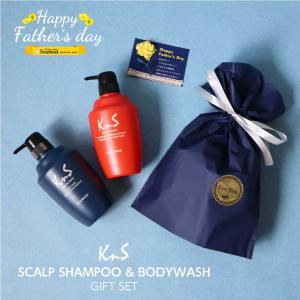 MAXセット 大定番ギフトセット プレゼント ギフト 加齢臭 体臭 対策 薬用 柿渋 ボディソープ スカル プシャンプー 柿のさち 医薬部外品|soapmax