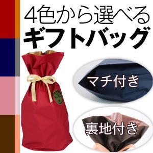 4色から選べる マックスオリジナル