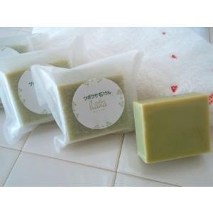 アーユルヴェーダ ツボクサ石鹸 天然成分高配合 乾燥肌にオススメ|soaptenten