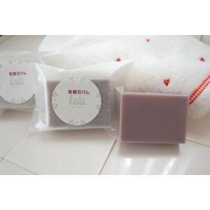 紫根石鹸 紫根 手作り石けん 無添加 美肌成分 手作り石鹸 コールドプロセス 石鹸 保湿 しこん 乾燥肌 潤い 美魔女 天然成分 固形 洗顔 全身 シコン|soaptenten