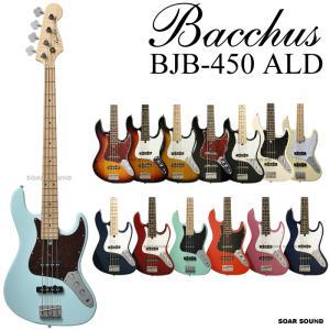 Bacchus バッカス BJB-450 ALD アルダーボディ ジャズベース タイプ エレキベース...