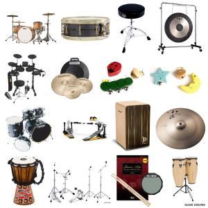 ドラム製品・打楽器・パーカッションの個別オーダー(ご希望製品のお見積り・お取り寄せ)