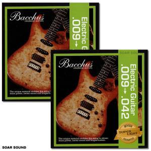 選べるゲージ  激安・2セットでこの価格  エレキギター弦 Bacchus バッカス スーパーライト...