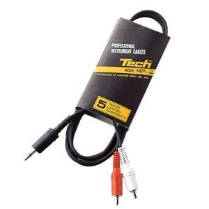 スマホやPC パソコン 、タブレット、携帯プレイヤーなどとPAシステム、アンプなどの接続に  BGM外部音源用接続 PINx2-mini phone 赤白ケーブル AUX-IN MP-2 TECH|soarsound